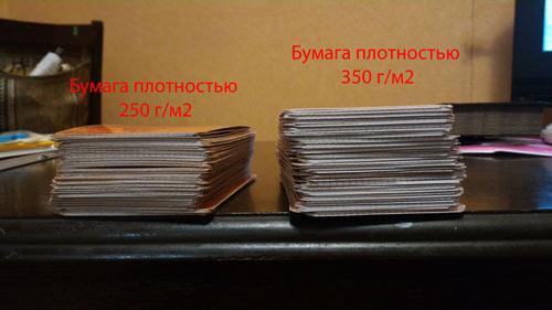 Карты таро из бумаги разной плотности